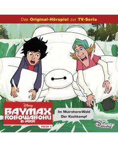Baymax: Im Muirahara-Wald / .. (Folge 4)